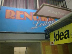 Renuka Lodge